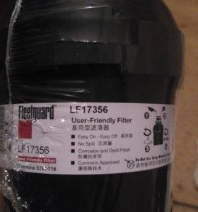 Фильтр масляный Газ LF17356