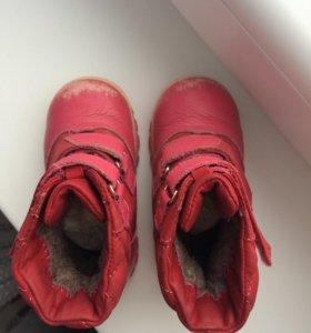 Зимние ботинка