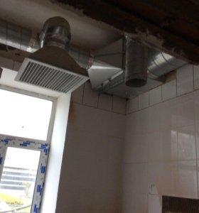 Монтаж отопления , вентиляции