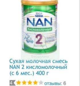 КМ НАН2