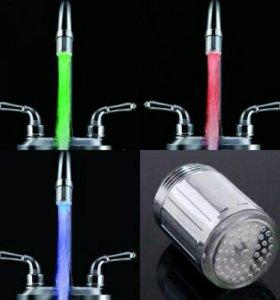Светодиодная LED насадка на кран.