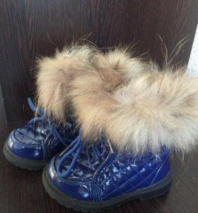 Утеплённые д/с ботиночки