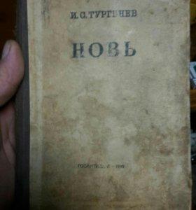 Книга 49года