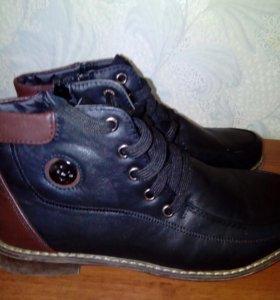 Сапоги. Туфли ботинки