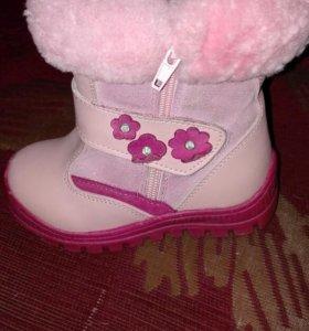 Ботиночки зима