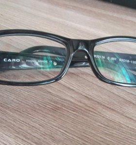 Очки с линзами -1.5