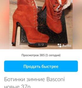 Ботинки новые, зима