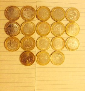 20 юбилейных монет