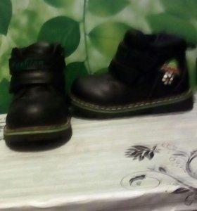 Детские весение,осение ботинки