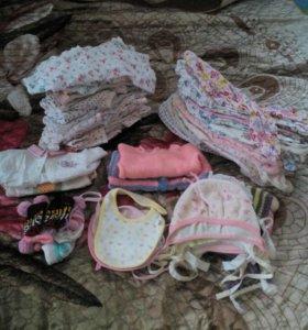 Пакетом одежда для дома на девочку