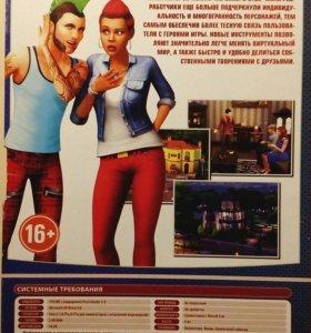 """Игра """" The Sims4"""""""