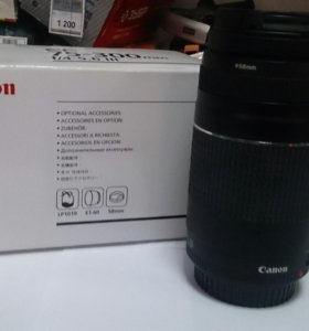 Canon EF 75-300mm