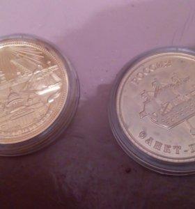 Монеты-медали Санкт-Петербург