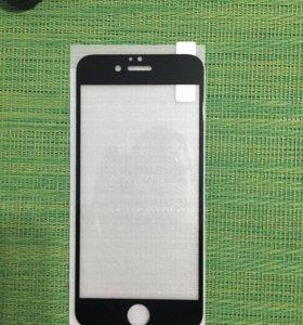 Защитное стекло для айфон 6