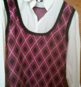 Новая школьная блузка с жилеткой