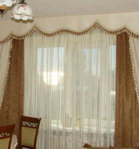 Стирка, чистка, отпаривание, реставрация штор