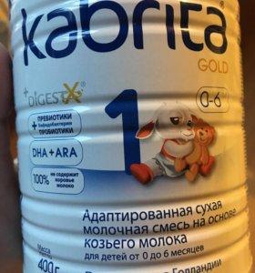Кабрита gold 1 от 0 до 6