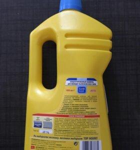 Моющее средство для пылесоса