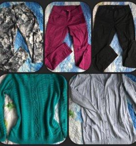 Штаны и кофты