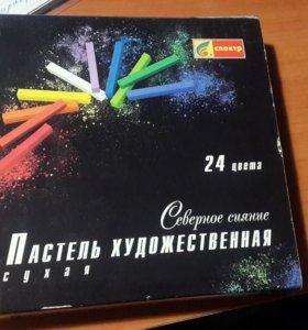 Пастель художественная сухая 24 цвета