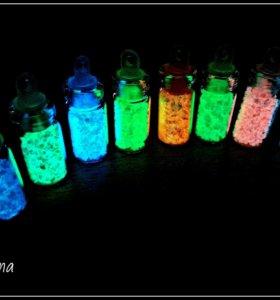 Светящиеся гранулы 2+1