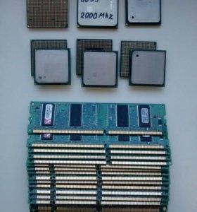 Процессоры и память от 100 руб