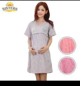 Ночнушка для беременных с замочком для кормления