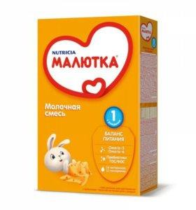 Детская одаптированая смесь Малютка1