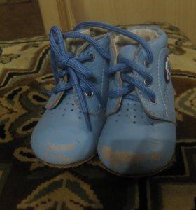 Ботиночки на первые шаги кожаные
