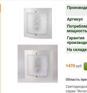 Светодиодный светильник ЖКХ стандарт