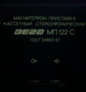 Магнитофон - ВЕГА кассетный стереофонический