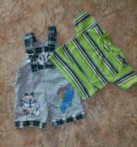 Вещи и обувь на мальчика