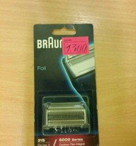 Сетка для бритвы Braun 31S новая в упаковке