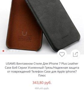 iPhone 6+,7+