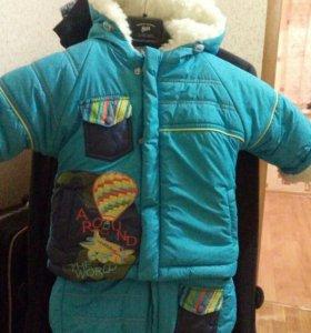 Куртка - комбинезон зимняя