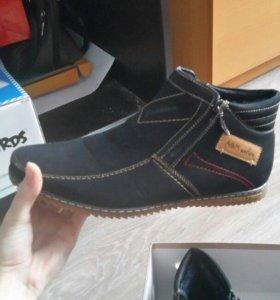 Зимние батиночки