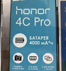 Honor c4 pro