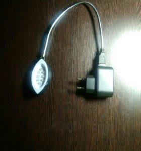 USB фонарь