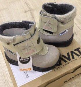 Шведские зимние ботинки Kavat