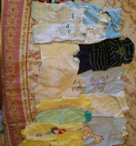 Пакет вещей мальчику