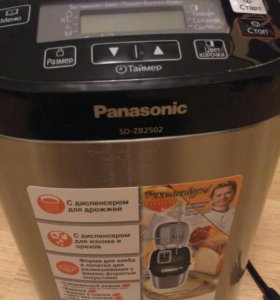 Хлебопечь Panasonic SD-ZB2502