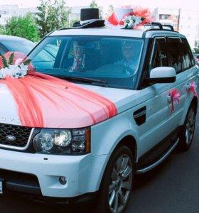 Цилиндры, свадебное украшение на автомобиль!