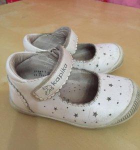 Туфли кожа Капика