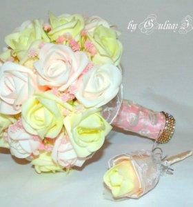 Свадебный букет невесты из фоамирана+бутоньерка