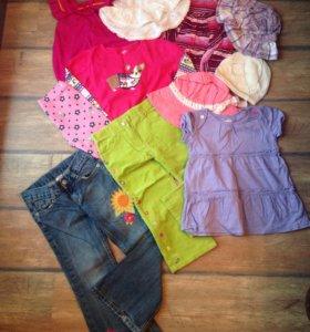 Пакет фирменной одежды Gymboree