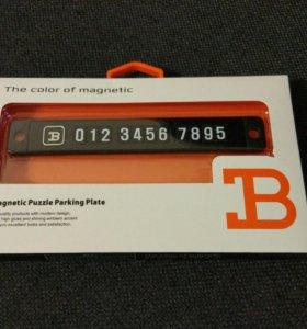 Рамка табличка с номером телефона для автомобиля