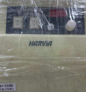 ПУ C150 Harvia