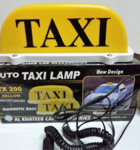 Такси,лампа. ЗНАК ТАКСИ