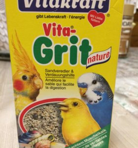 Песок для птиц Vita Grit Nature 300 гр.