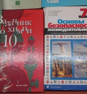Учебники сборники